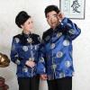 เสื้อจีนชาย-หญิงพิมพ์ลายคลาสสิก สีน้ำเงิน (XL,2XL,3XL) MJ0001-B