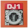 ผ้าเบรค DJ-1