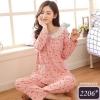 ชุดนอนผ้าฝ้ายสีชมพูอมส้มพิมพ์ลายน่ารัก แขน-ขายาว (M,L,XL,2XL,3XL,4XL) #2206