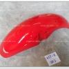 บังโคลนหน้า NSR-R สีแดง