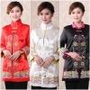 เสื้อจีน ปกตั้ง(พับได้) แขนยาว มีซับใน สีแดง/สีขาว/สีดำ ลายสวยคลาสสิค (M,L,XL,2XL,3XL) CD2026