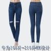 กางเกงยีนส์ยืดเข่าขาดไซส์ใหญ่ สีน้ำเงิน (XL,2XL,3XL,4XL,5XL,6XL) W6469