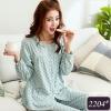 ชุดนอนผ้าฝ้ายสีเขียวลายจุด แขน-ขายาว (2XL,3XL,4XL) #2204