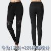 ++พร้อมส่ง++ กางเกงผ้าฝ้ายยืดสีดำขายาว เอวยางยืด แต่งผ้าลูกไม้และผ้าหนังเก๋ ๆ (2XL)