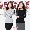 เสื้อยืดไซส์ใหญ่ สีเทา/สีดำ คอปาดแต่งหยัก แขนยาว (2XL,3XL,4XL)