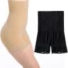 กางเกงซับในกันโป๊ ปลายขาผ้าลูกไม้ สีดำ/สีเนื้อ (L,XL,2XL,3XL,4XL) W6907