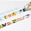 FREE! Masking Tape : Future Fish