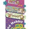 The Hobbit : Thranduil & Legolas Plaster