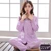 ชุดนอนผ้าฝ้ายสีม่วงอ่อน แขน-ขายาว (M,L,XL,2XL,3XL,4XL) #2219(violet)