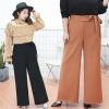 กางเกงชีฟองขายาวสำหรับสาวอวบ สีดำ/สีคาราเมล (XL,2XL,3XL,4XL) YK007