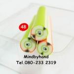 แท่งผลไม้ Polymer Clay Fruit ลาย 48