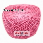ไหม Shiny #18 รหัสสี 19 สีชมพูหวาน (นมเย็น)