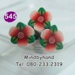 แท่ง Polymer Clay รูปดอกไม้ ลาย 545
