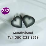 แท่ง Polymer Clay รูปหัวใจ ลาย 232