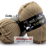ไหมพรม Milk Cotton รหัสสี 23 สี Khaki