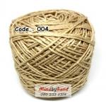 ไหมเบบี้ซิลค์ (ฺBaby Silk) รหัสสี 004 สีน้ำตาลบรอนซ์