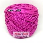 ไหมเบบี้ซิลค์ (ฺBaby Silk) รหัสสี 013 สีชมพูกลีบบัง (ชมพูม่วง)