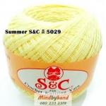 ด้ายถัก Summer S&C สีพื้น รหัส 5029