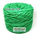 ไหมคอตตอลซอฟท์ 019 สีเขียว