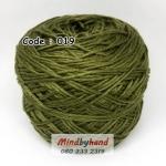 ไหมเบบี้ซิลค์ (ฺBaby Silk) รหัสสี 019 สีเขียวขี้ม้า