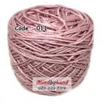ไหมเบบี้ซิลค์ (ฺBaby Silk) รหัสสี 011 สีชมพูหม่น