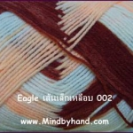 ไหมพรม Eagle สีเหลือบ รหัสสี 002
