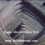 ไหมพรม Eagle สีเหลือบ รหัสสี 013