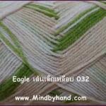 ไหมพรม Eagle สีเหลือบ รหัสสี 032