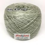 ไหม Shiny #18 รหัสสี 13 สีเทาอมเขียว