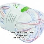 ไหมพรม Bamboo Cotton สีเหลือบ รหัสสี M20