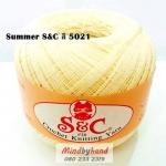 ด้ายถัก Summer S&C สีพื้น รหัส 5021