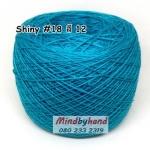 ไหม Shiny #18 รหัสสี 12 สีฟ้าเทอคอยส์