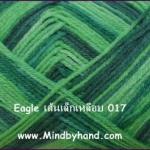 ไหมพรม Eagle สีเหลือบ รหัสสี 017