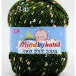ไหมพรม Baby (ไหมพรมสำหรับเด็ก) มีจุดลาย สี 26 Green