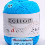 ไหมพรม Cotton 100% รหัสสี 07 Lake Blue