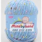ไหมพรม Baby (ไหมพรมสำหรับเด็ก) มีจุดลาย สี 12 AzurePointB