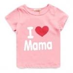 เสื้อยืดสกรีน I love mama (สีชมพู)