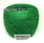 ไหม Shiny #18 รหัสสี 10 สีเขียว