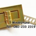 ตัวล็อกฝากระเป๋า สีเหลี่ยม สีทอง ขนาด 3.9 ซม.