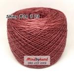 ไหม Shiny #18 รหัสสี 23 สีชมพูกะปิ