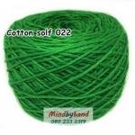 ไหมคอตตอลซอฟท์ 022 สีเขียวเข้ม