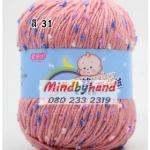 ไหมพรม Baby (ไหมพรมสำหรับเด็ก) มีจุดลาย สี 31 Pink
