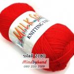 ไหมพรม Milk Soly4ply สีพื้น รหัสสี 2180 สีแดง