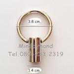 ที่ใส่สายหูกระเป๋า (หูท่อต่อห่วงวงกลม) สีเงิน ขนาด 3.8 ซม.