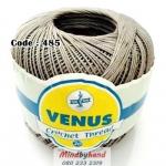 ด้ายถัก Venus Cotton Solf รหัสสี 485