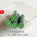 แท่งผลไม้ Polymer Clay Fruit ลาย 3