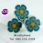 แท่ง Polymer Clay รูปดอกไม้ ลาย 538