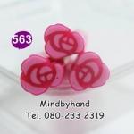 แท่ง Polymer Clay รูปดอกไม้ ลาย 563