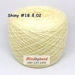 ไหม Shiny #18 รหัสสี 02 สีครีม
