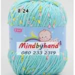 ไหมพรม Baby (ไหมพรมสำหรับเด็ก) มีจุดลาย สี 24 WaterBluePointB